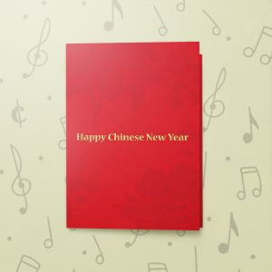Fortune – Musical Chinese New Year Card